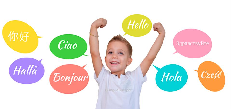 Изучение английского языка с рождения метод OPOL!